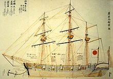 Colored drawing of a three-masted warship.