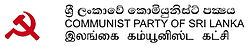 Communist Party of Sri Lanka logo.jpg