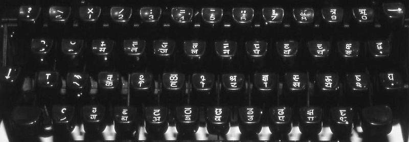 Standard typewriter keyboard layout used in India